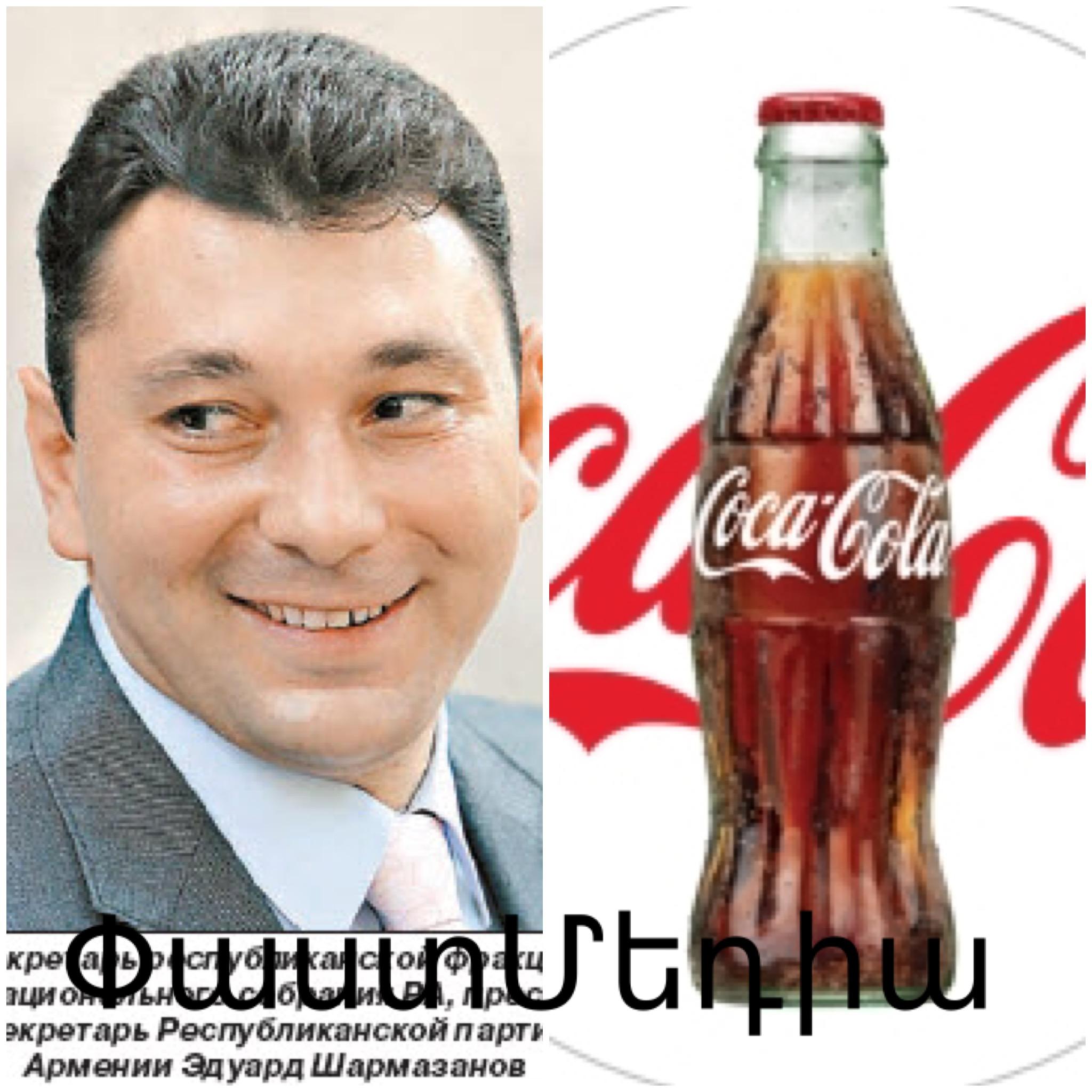 Coca Cola-ից 22 տարի անց. ստեղծվել է Ադրբեջանը...