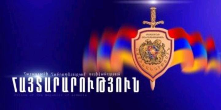 ՀՀ ոստիկանությունը հայտարարություն տարածեց