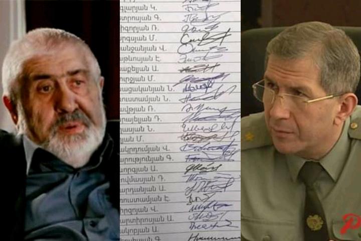 Ուշադիր նայեք. Սա այն ձևաթուղթն է, որի վրա իրենց ստորագրություններն են դրել Արցախի ՊԲ-ի 124 սպաներ. Լ. Եղիազարյան